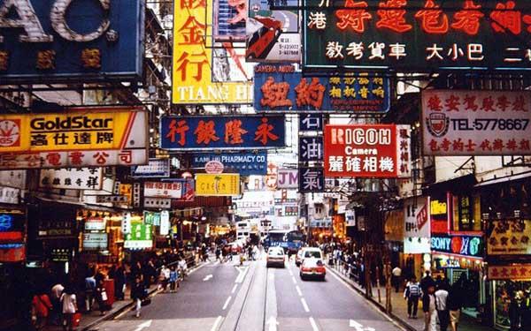 Chuyển phát nhanh hàng đi Hong Kong - Trung Quốc